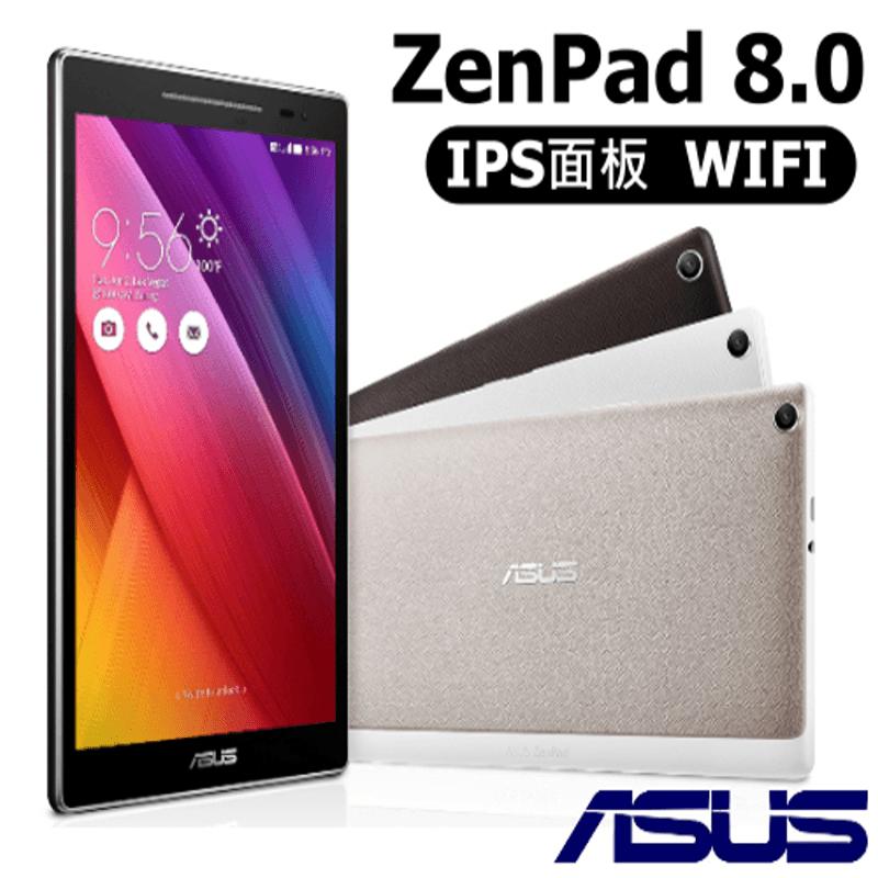 ASUS ZenPad 8吋四核平板 Z380M,限時6.6折,請把握機會搶購!
