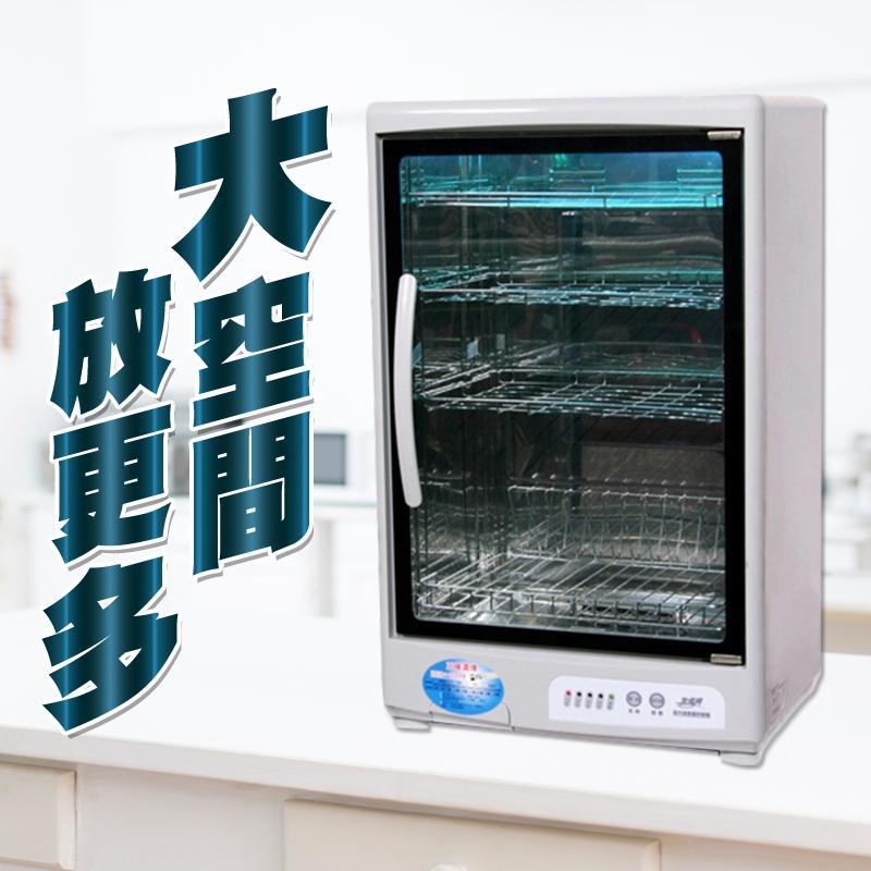 友情牌紫外線不鏽鋼殺菌烘碗機(PF-657、PF-627),限時7.9折,請把握機會搶購!