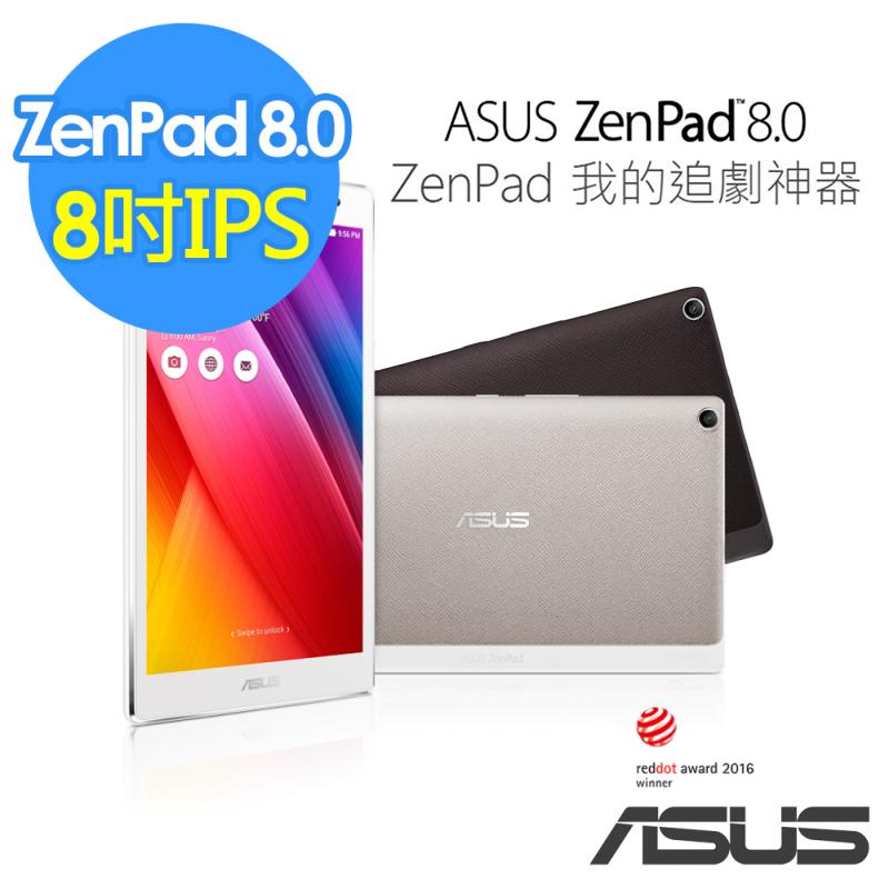 華碩ASUS ZenPad 8吋通話平板Z380KNL,限時8.6折,請把握機會搶購!