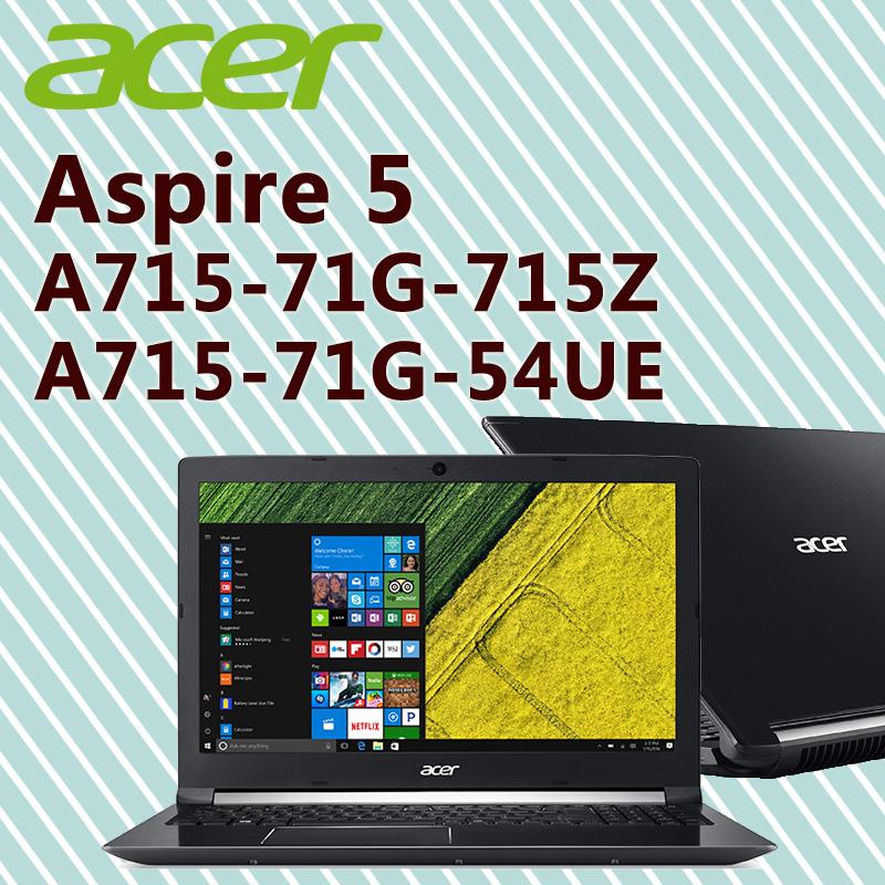 ACER宏碁15.6吋2G獨顯筆電A715-71G-715Z / A715-71,限時9.6折,請把握機會搶購!