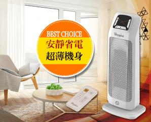 惠而浦電子式陶瓷電暖器,限時6.4折,今日結帳再享加碼折扣