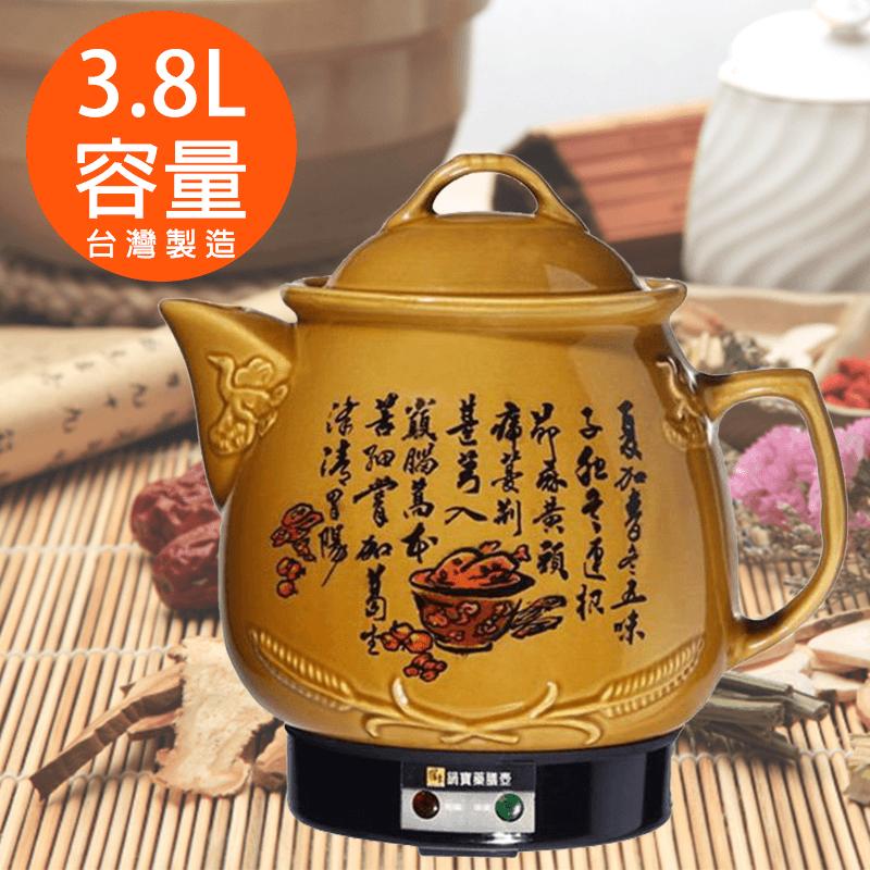 鍋寶全自動陶磁養生藥膳壺MP-3860-D,限時7.5折,請把握機會搶購!