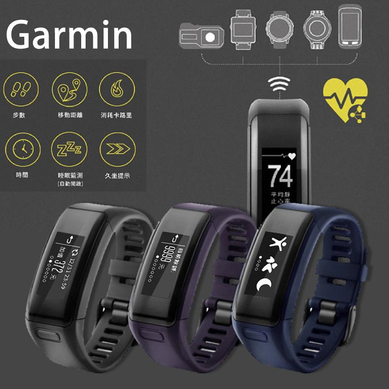 Garmin腕式心率智慧手環(vivosmart HR ipass),限時8.5折,請把握機會搶購!