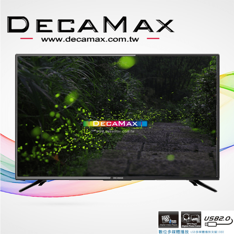 DECAMAX旗艦32吋液晶電視顯示器T-32HP,限時7.8折,請把握機會搶購!