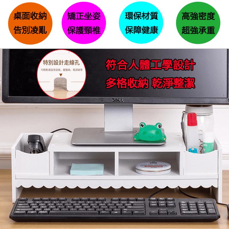 台灣霓虹免釘護頸螢幕增高收納架ZSMK1,今日結帳再打85折!