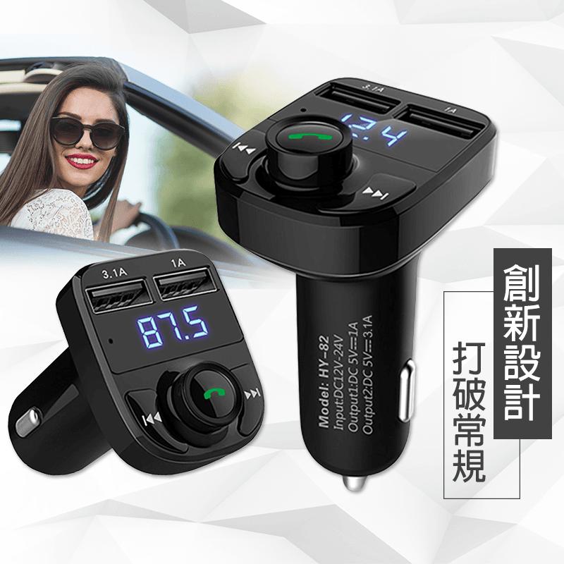 Gmate車用藍牙MP3播放/充電器HD-5,今日結帳再打85折!