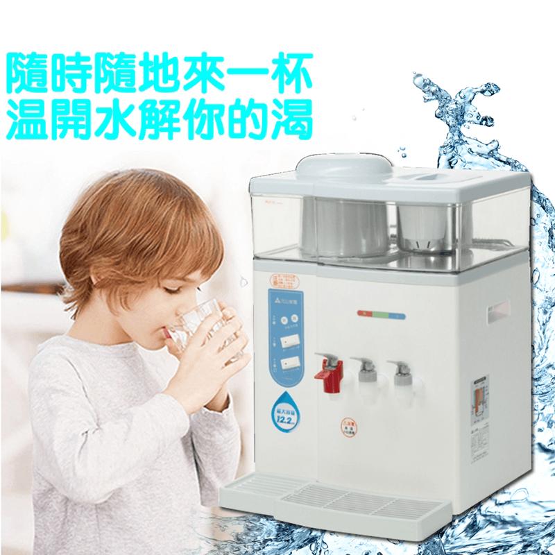 YEN SUN元山微电脑蒸汽式开饮机YS-9980DWIE,限时6.7折,请把握机会抢购!