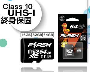 Flash Micro SD 記憶卡,限時4.8折,今日結帳再享加碼折扣