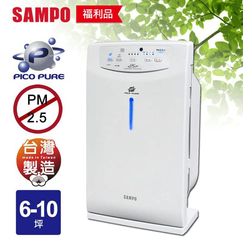 聲寶SAMPO 6-10坪空氣清淨機AL-BA09CH,限時6.5折,請把握機會搶購!