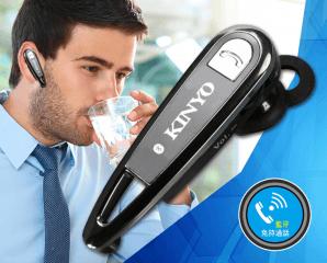 KINYO藍牙立體聲耳機,限時6.7折,今日結帳再享加碼折扣