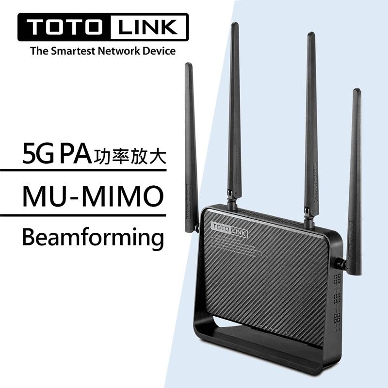 TOTOLINK A950RG AC1200雙頻WIFI路由器,本檔全網購最低價!