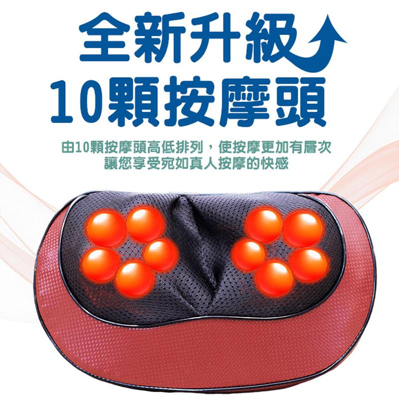 新一代科技舒压按摩枕,今日结帐再打85折!