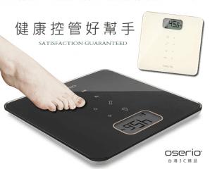 超薄智能觸控BMI體重計,限時5.4折,今日結帳再享加碼折扣