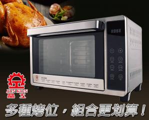 晶工牌雙溫控不鏽鋼烤箱,限時6.7折,請把握機會搶購!