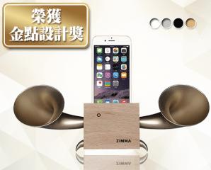 ZIMMA立體雙聲道擴音器,限時6.8折,今日結帳再享加碼折扣