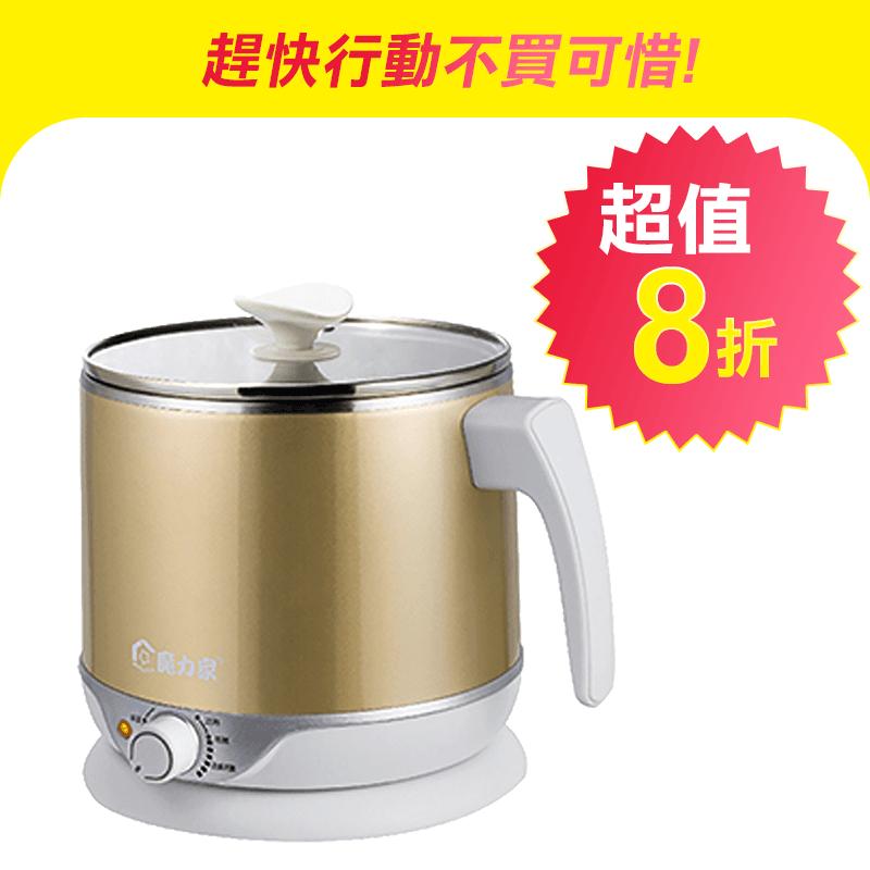 魔力家雙層防燙快煮鍋(BY011008),本檔全網購最低價!
