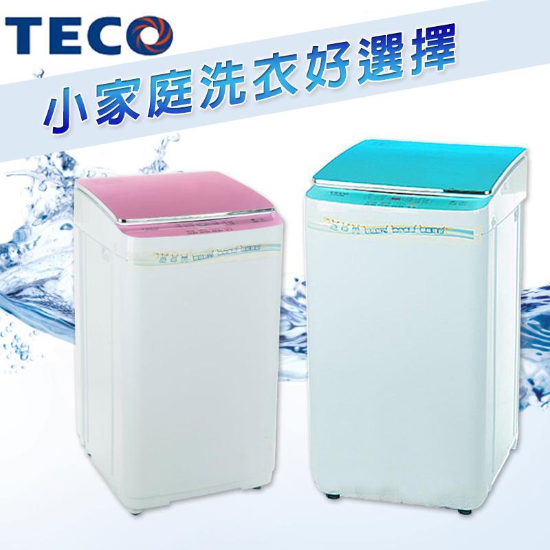 東元TECO全自動洗衣機XYFW035P/XYFW035S/XYFW035B,限時7.1折,請把握機會搶購!