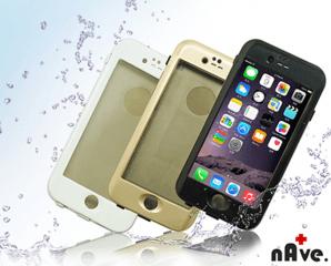 iPhone6防水手機殼,限時6.5折,今日結帳再享加碼折扣