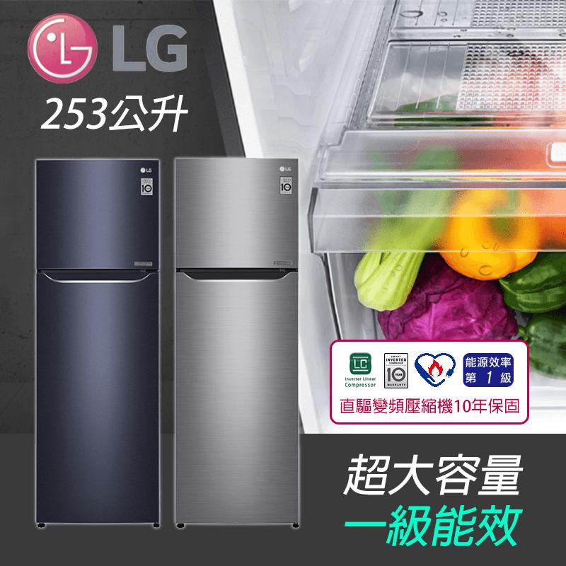 LG乐金 253L变频1级电冰箱 GN-L307C/GN-L307SV,本档全网购最低价!