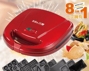 百變BiBa(WF-801) 8合1可換盤鬆餅機,今日結帳再打85折