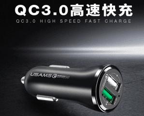 USAMS急速QC3.0雙USB手機車充,今日結帳再打85折