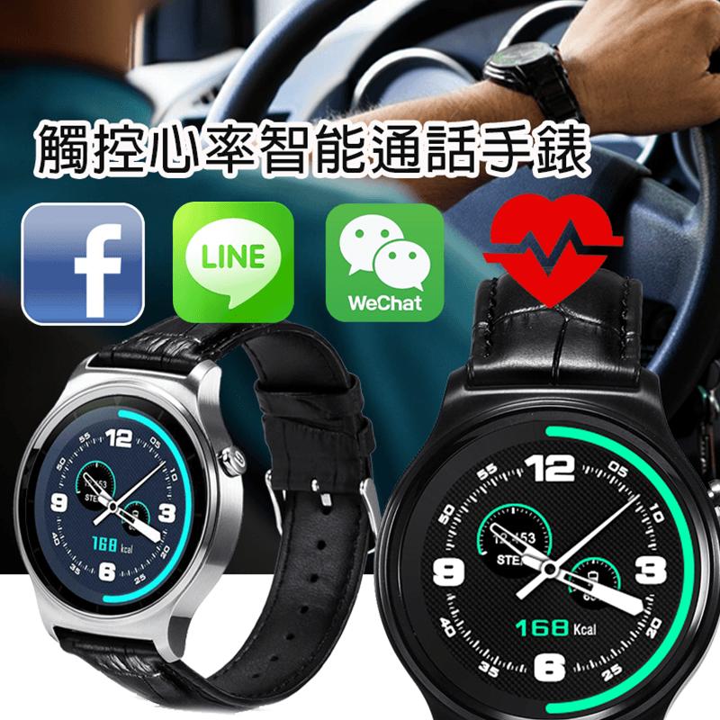 SAMGO觸控心率通話智能手錶S3,限時8.1折,請把握機會搶購!