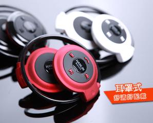 輕巧運動藍芽耳機,限時2.6折,今日結帳再享加碼折扣