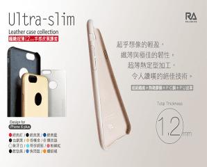iPhone 6Plus皮質護套,限時2.5折,今日結帳再享加碼折扣