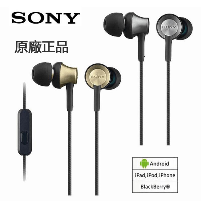 SONY MDR-EX650AP耳機,限時3.1折,請把握機會搶購!