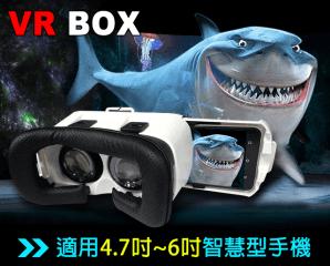 3D虛擬頭戴式立體眼鏡,限時3.3折,今日結帳再享加碼折扣