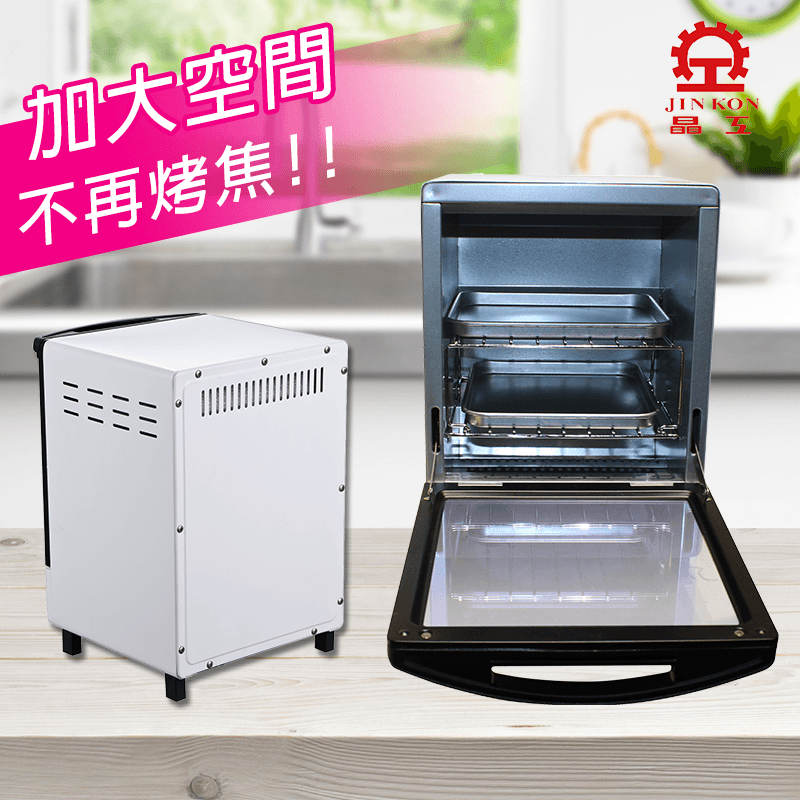 Jinkon晶工牌12L迷你電烤箱JK-612,限時4.6折,請把握機會搶購!