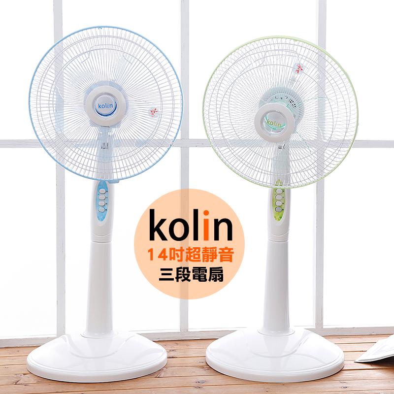 Kolin歌林14吋超靜音三段電扇(KF-SH14A01),限時6.1折,請把握機會搶購!
