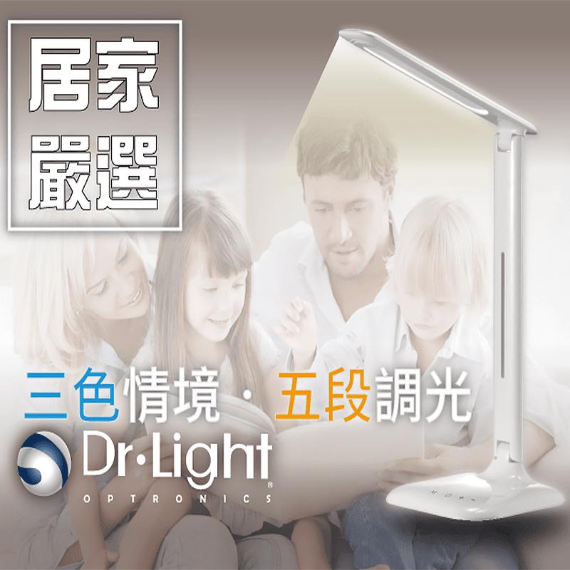 Dr Light T5 LED觸控式三色五段檯燈,今日結帳再打85折