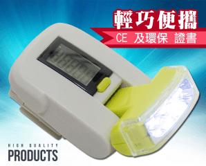 Osun歐桑生活 多功能3LED手電筒計步器 CE-175,今日結帳再打88折