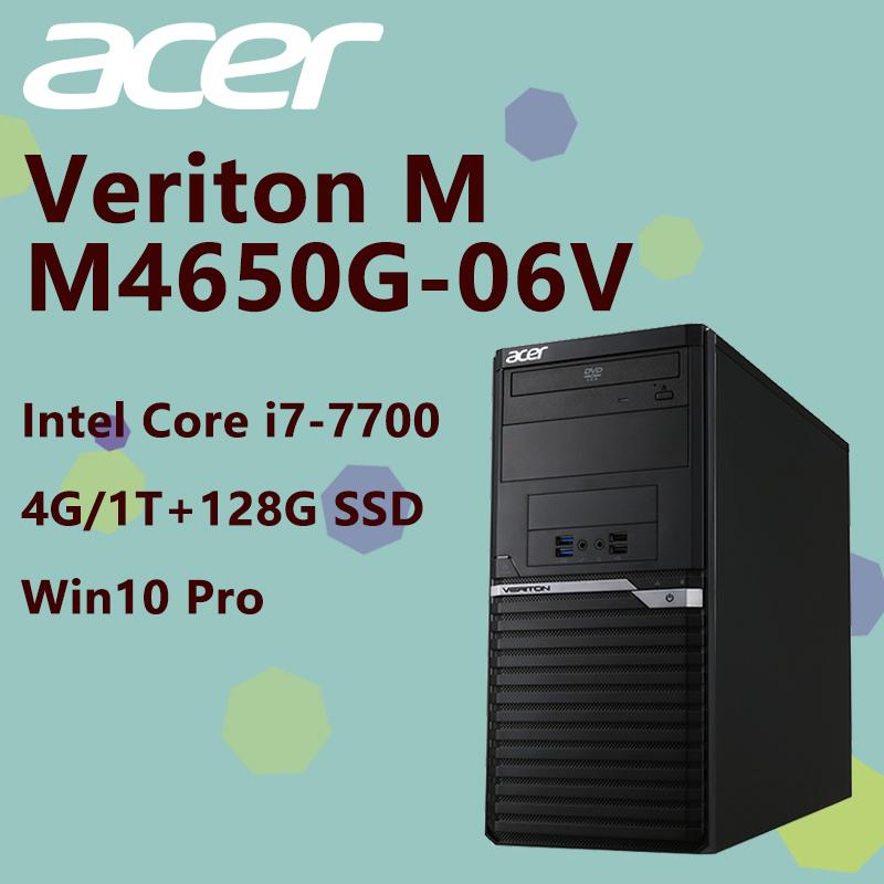 Acer 宏碁 i7桌上型電腦1TB(M4650G),限時9.6折,請把握機會搶購!