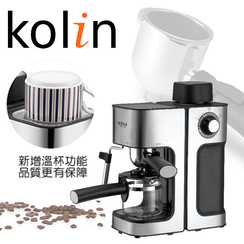 Kolin歌林義式濃縮咖啡機/KCO-MNR835,今日結帳再打85折!