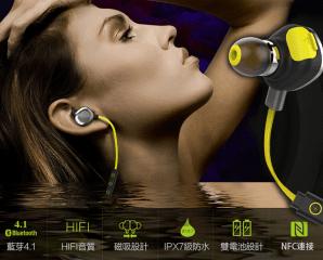 超強防水運動型藍牙耳機,限時7.5折,今日結帳再享加碼折扣
