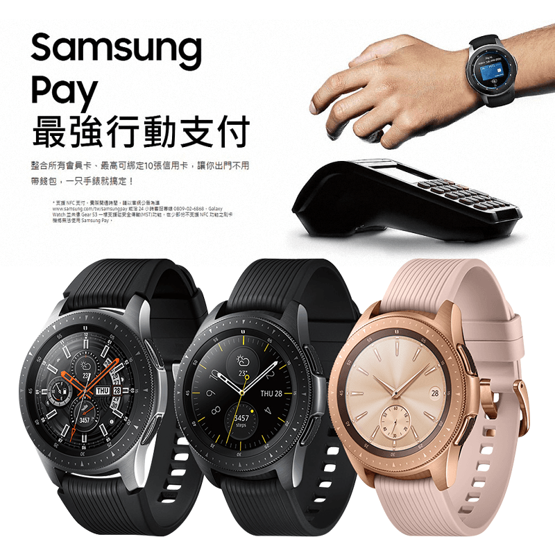 Samsung三星GEAR通話旗艦智慧錶,限時10.0折,請把握機會搶購!