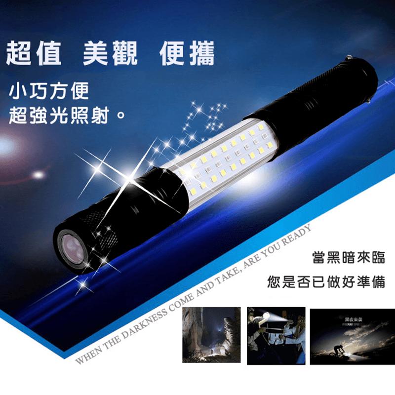 磁吸LED可彎伸縮手電筒,限時破盤再打82折!