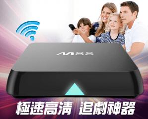 4K四核心無線網路電視盒,限時6.8折,今日結帳再享加碼折扣