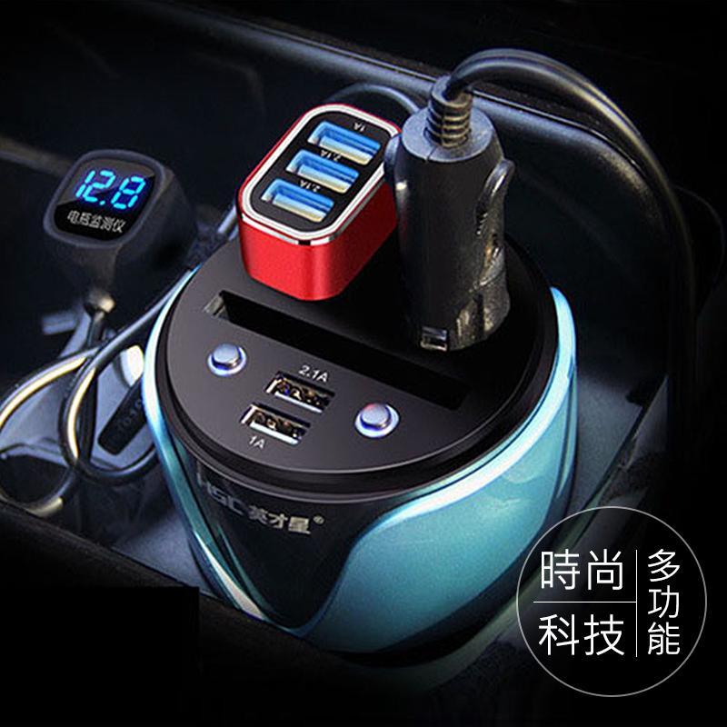 英才星HSC車用杯座型電檢擴充器 YC-19D,今日結帳再打85折!