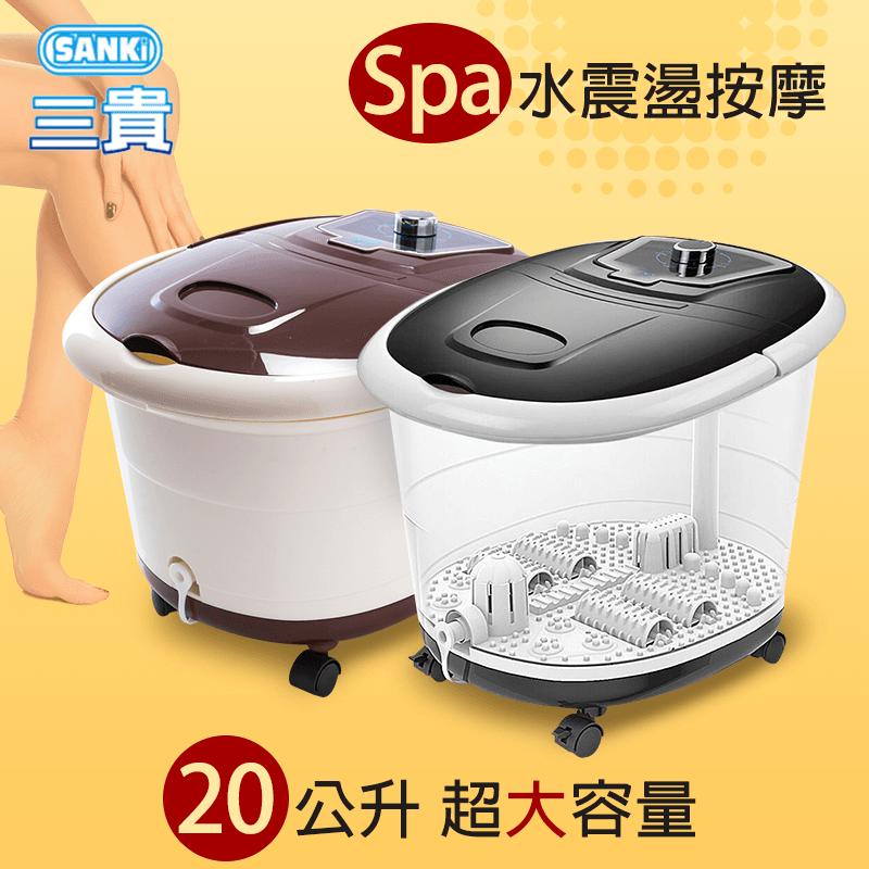 日本三貴加熱SPA足浴機,今日結帳再打85折