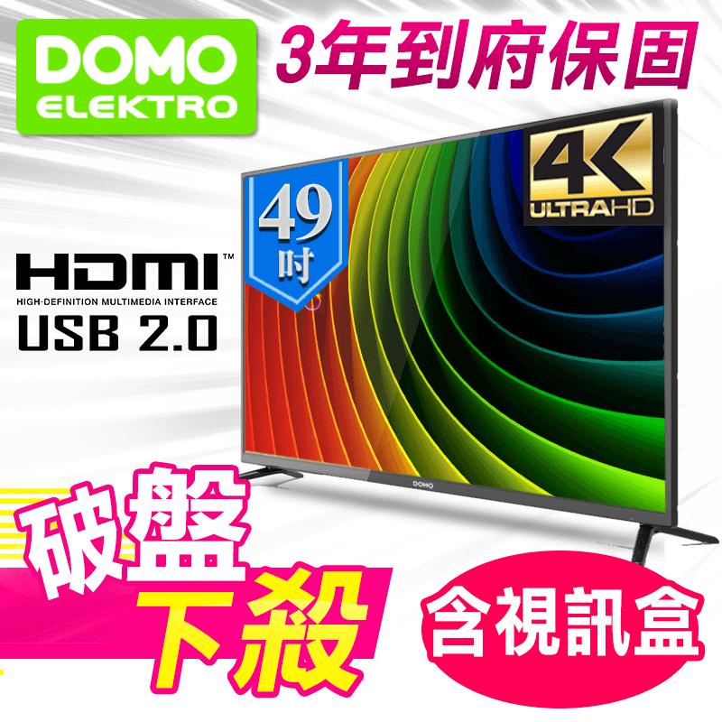 比利時DOMO旗艦級49型4K液晶電視/DOM-49A01K,限時6.5折,請把握機會搶購!