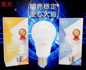 旭光13W超高亮度LED燈泡LSB13W/830/865/U/300/L/B33,今日結帳再打85折