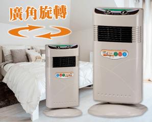 直立式安全陶瓷電暖器,限時6.3折,今日結帳再享加碼折扣