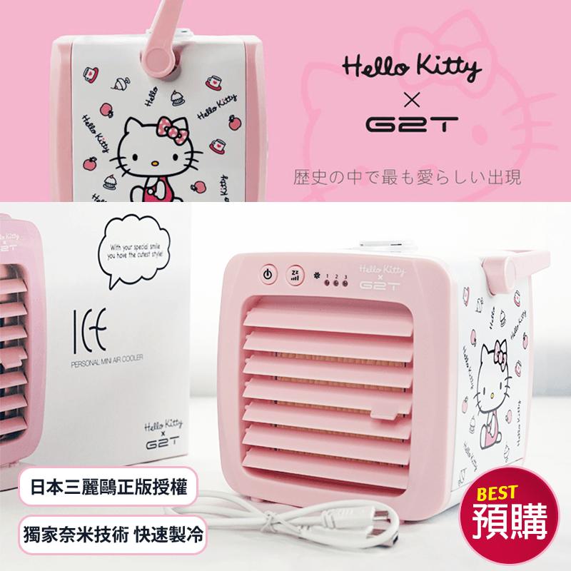 Hello kitty桌上型冰冷扇,今日结帐再打85折!