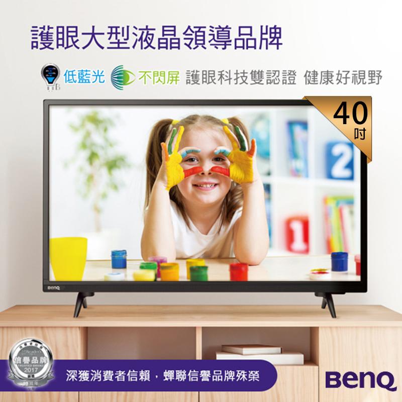 BenQ40吋黑湛屏液晶電視(40CF500),限時7.4折,請把握機會搶購!
