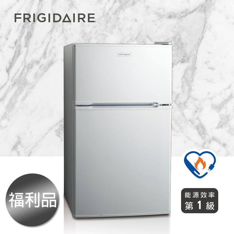 美國富及第節能雙門冰箱,限時4.9折,請把握機會搶購!