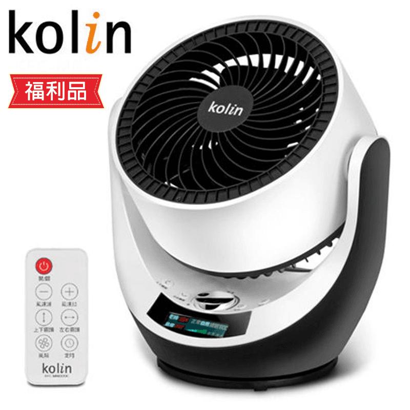 Kolin歌林3D擺頭遙控DC循環扇KFC-MN932DC,限時5.5折,請把握機會搶購!