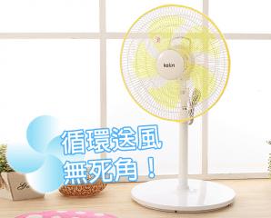 歌林台灣製14吋電風扇,限時5.9折